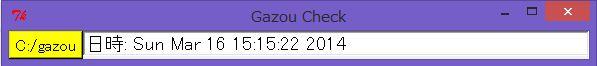 Gazou_c1