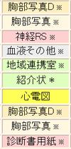 Kensa_c