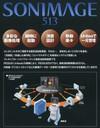 Sonimage513