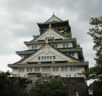 Osakjo